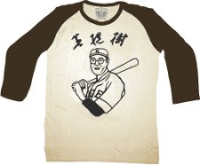kaoru betto t shirt The Big Lebowski T Shirts Abide