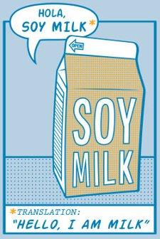 hola soy milk t shirt Hola Soy Milk T Shirt