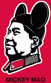 mickey mao t shirt Chairman Mao Mickey Mouse Mickey Mao T Shirt
