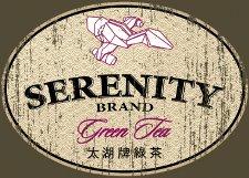 serenity brand green tea t shirt Firefly Serenity Brand Green Tea T Shirt