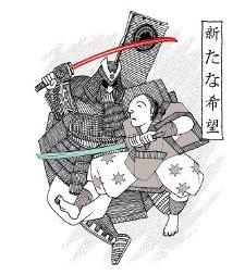 martial arts light saber sword t shirt Star Wars Fuedal Japan Light Katana T Shirt from Snorg Tees