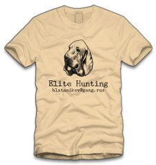 elite hunting t shirt The Amazing Race Elite Hunting T Shirt from Five Finger Tees