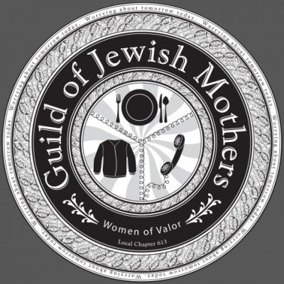 guild of jewish mothers t shirt Funny Mother Shirts for Mothers Day