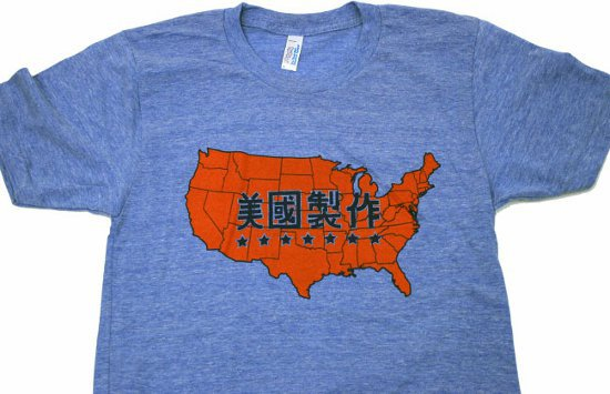 made in america t shirt Made in America T Shirt from Topatoco