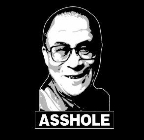 dalai lama asshole t shirt Dalai Lama Asshole T Shirt
