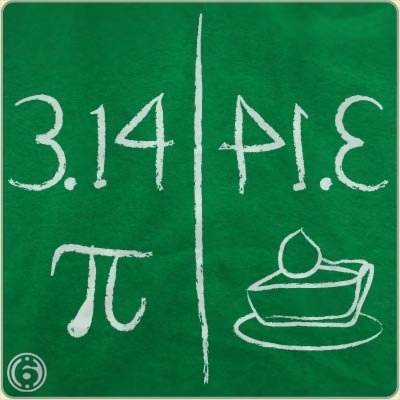 pi-pie-t-shirt